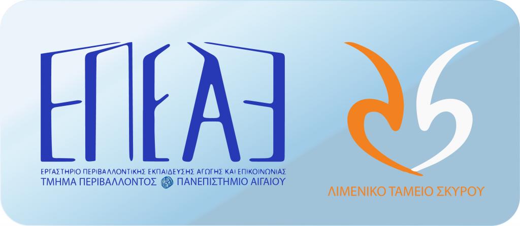 logo_h_el
