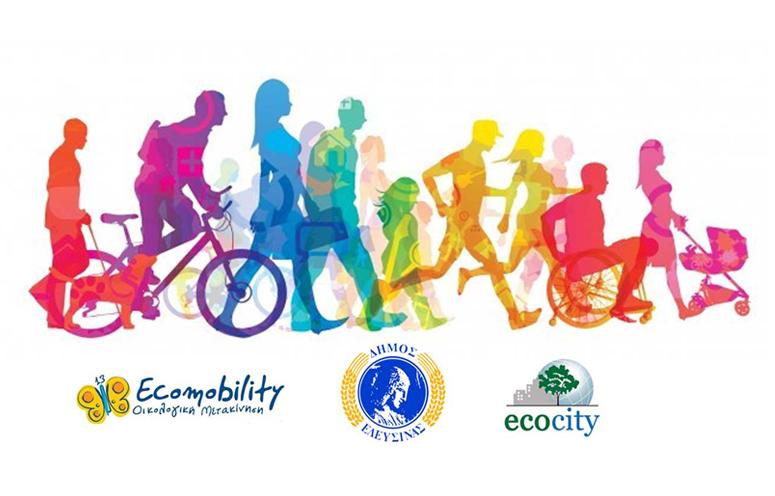 ecomobility-1