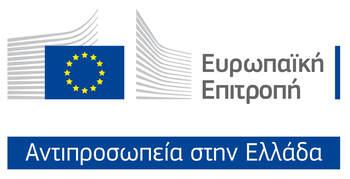 ec-rg-horizontal-logo-rgb-002_3